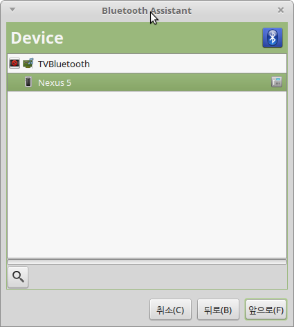 Bluetooth-Assistant-1