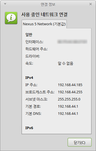 Bluetooth-Network-Info
