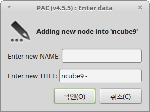 PAC-v4.5.5-new-connection